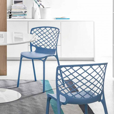 Connubia Calligaris Gamera kitchen chair, set of 2, modern design